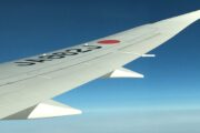 Japan Airlines Going West
